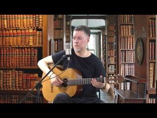 OLEG KIO - Guitar cover (Sting, Eric Clapton)