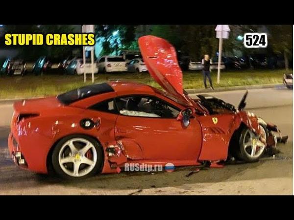 Stupid driving mistakes 524 September 2020 English subtitles