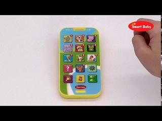 """ТМ """"Smart Baby"""" Обучающий телефончик, изучаем цифры, цвета, животных, свет,12 песенок, JB0205580"""