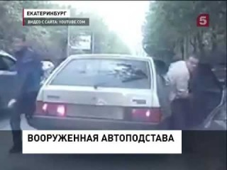 В Екатеринбурге полиция ищет компанию молодых людей, которые стали героями видеоролика
