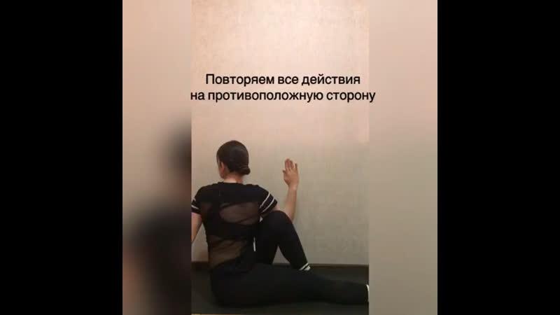 Марафон ЗОЖ_Актив (день 6)