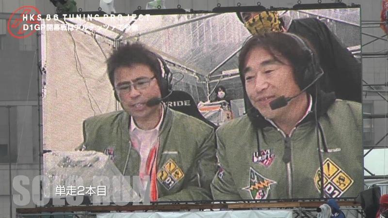 【2012 D1GP Rd.1 ODAIBA】HKS ALTEZZA TOKYO DRIFT in お台場/HKS D1グランプリレポート