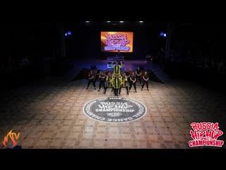 SHOW TIME - MEGACREW - RUSSIA HIP HOP DANCE CHAMPIONSHIP 2019