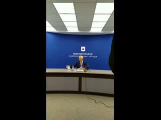 Большая пресс-конференция главы города Сергея Бердникова по итогам его работы за 4 года, а также планы на 2021 год.