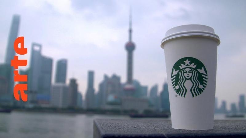 Starbucks ungefiltert - Die bittere Wahrheit hinter dem Erfolg   Doku   ARTE