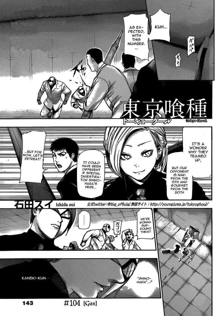 Tokyo Ghoul, Vol.11 Chapter 104 Gas, image #1