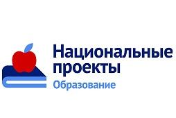 Чаплыгинский аграрный колледж получит федеральную поддержку в рамках нацпроекта «Образование»