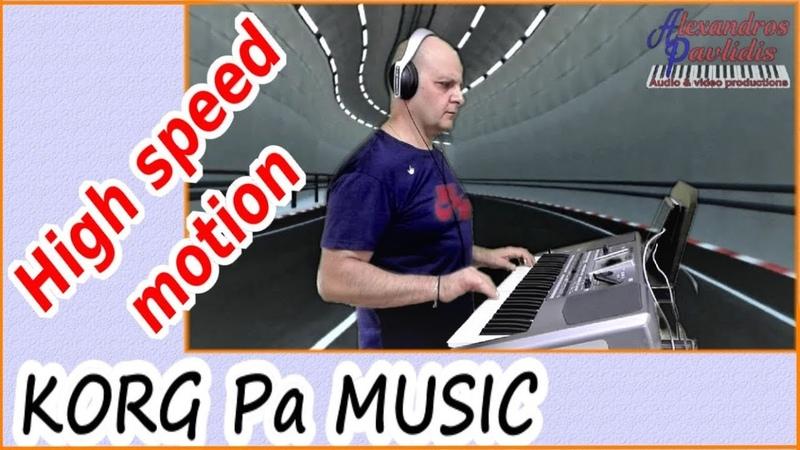 Скорость✦Korg Pa~style Disco music 90s💿Alex Pavlidis~Official music video By KORG MAGia