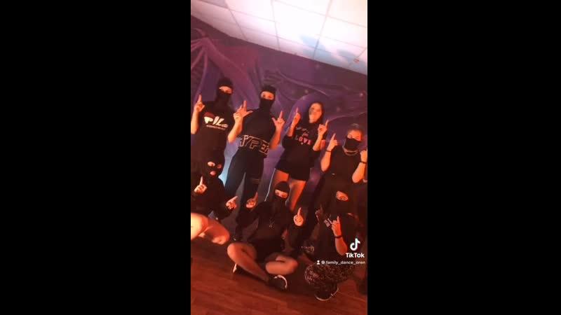 FAMILY DANCE - | TikTok | Танцы Оренбург