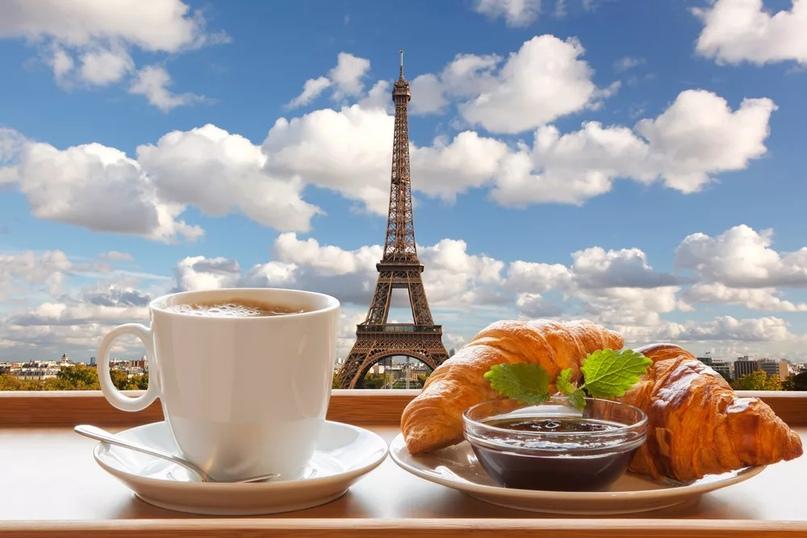 Что стоит сделать во Франции?