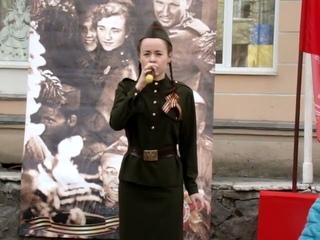 Валерия Шатецкая - Эхо любви