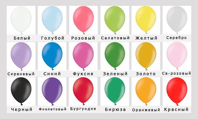 Цветовая палитра шаров для печати логотипов
