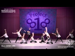 KINKYPIPL — Dance Show Crew @ Project818 Russian Dance Championship 2013