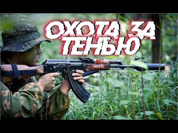 Погоня за снайпером и засада в лесу Крутые стрелялки с бандитами Airsoft Battlefield