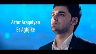Artur Araqelyan   Es Aghjike