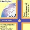 Pietarin Inkerin Liitto