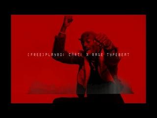 [FREE] Playboi Carti Rage Type Beat - Bones Pop | Ft. Trippie Redd | (prod. by .moontalk)