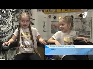 #школанашилюди - Кекс,компотики и рок-н-ролл.mp4