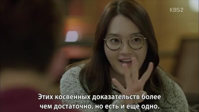 Мисс Марпл О моя Венера Корея 2015