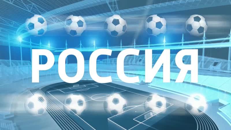 Рекламная заставка во время программы Вести Спорт Россия 1 05 11 2019 н в