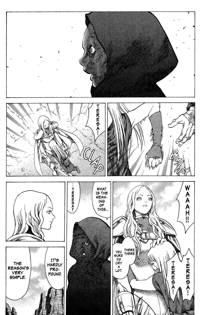 Claymore, Chapter 17, image #24