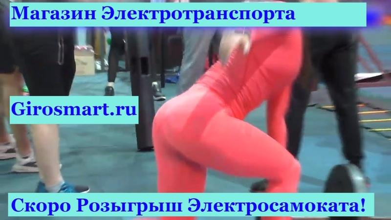 Магазин электротранспорта Girosmart ru спонсор спортивного фестиваля Yashankin Малая Арена Лужников