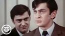 Юркины рассветы. Художественный фильм о комсомольском секретаре. Серия 2 (1974)
