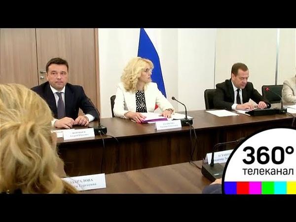 Андрей Воробьев рассказал Дмитрию Медведеву о борьбе с раком в Подмосковье