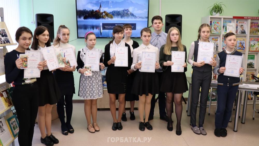 В Селивановской Детской библиотеке состоялся муниципальный этап Всероссийского конкурса юных чтецов