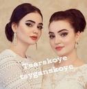 Фотоальбом Царское Цыганское