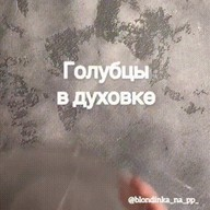 id_17950 Быстро, сытно и очень вкусно 😋  Автор: blondinka_na_pp_  #gif@bon
