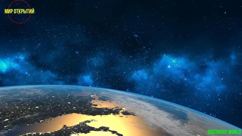Крайности космической погоды Смерчи