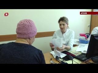 Мичуринским участковым терапевтам и педиатрам заплатят при трудоустройстве по одному миллиону рублей