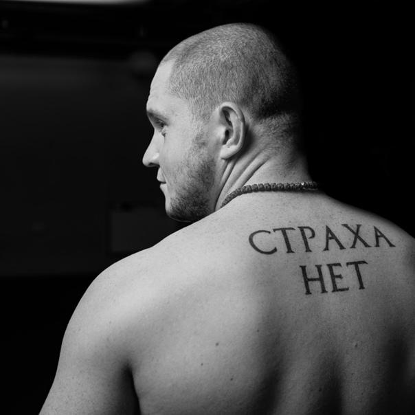Антон Бритва, Москва, Россия