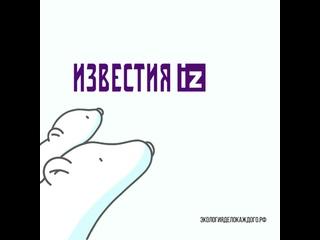 Экология - дело каждого kullanıcısından video