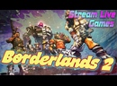 Borderlands 2 Прохождение 915.06.2021
