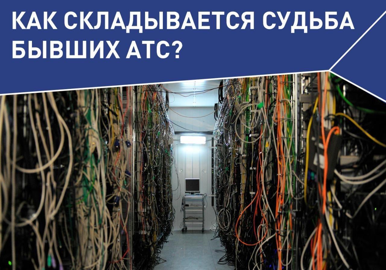 #ВопросОтвет