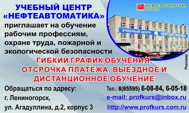 http://www.profkurs.com.ru/тел. 8 (85595) 6-05-18;...