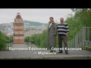 Видео от Евгении Бурлюкиной
