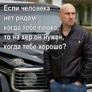 Персональный фотоальбом Валентина Ковалца