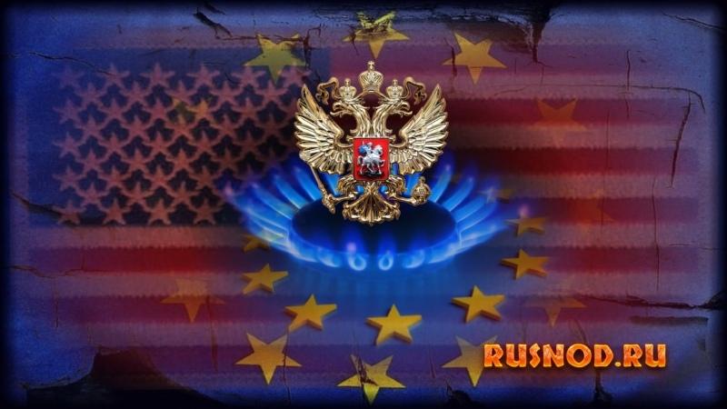 ПОСТАВКИ СПГ В ЕВРОПУ РОССИЯ УВЕЛИЧИВАЕТ США СОКРАЩАЕТ