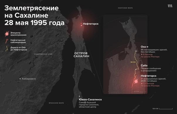 История 222. Крупнейшее землетрясение в истории России. Нефтегорск (Сахалинская область), 28 мая 1995 года. 28 мая 1995 года в 1:04 ночи оперуполномоченный отделения милиции Нефтегорска Андрей