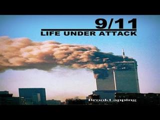 11 СЕНТЯБРЯ: ЖИЗНЬ ПОД УДАРОМ (2021) 9/11: LIFE UNDER ATTACK