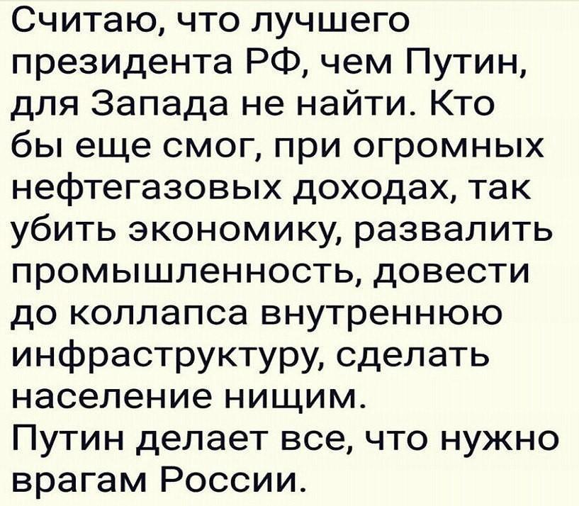 Секта СВИДЕТЕЛЕЙ КОРОНАВИРУСА 52412