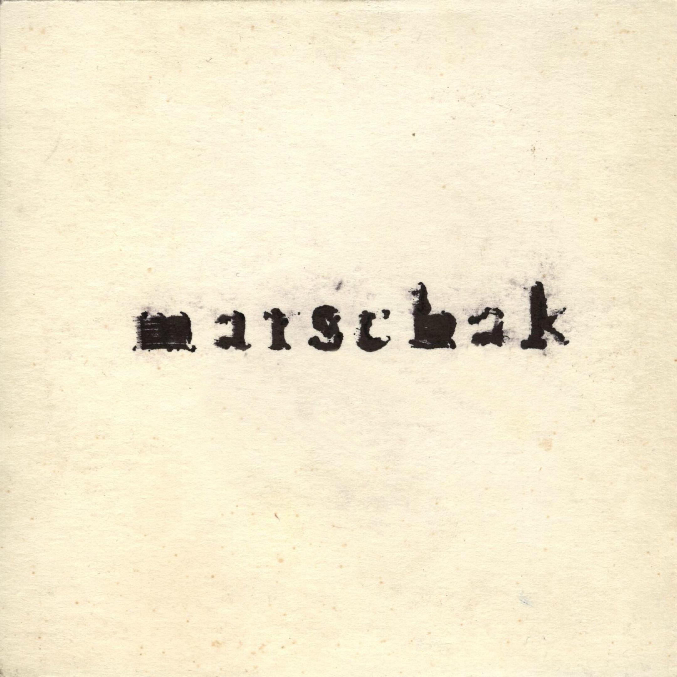 marschak album Marshak