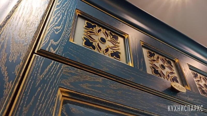 Класическая кухня в глубоком синем оттенке с патиной