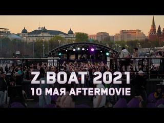 2021 10 МАЯ AFTERMOVIE