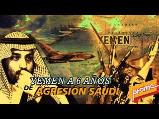 Promo - Detrás de la Razón: Yemen, a 6 años de guerra saudí