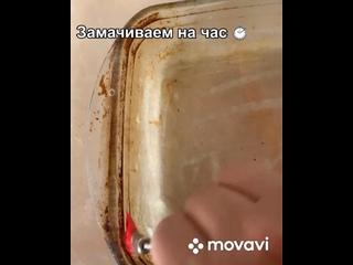 Видео от Елены Мухаметчиной