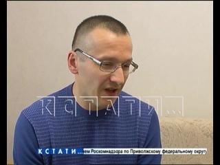 Один против всех - в Дзержинске врач пытается наказать своих коллег за гибель ребенка